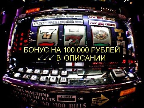 Как выиграть в рулетку и обыграть казино