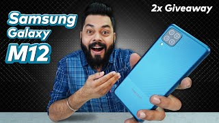 Samsung Galaxy M12 First Look | 2x Giveaway​ ⚡ 8nm Processor, 6000mAh Battery & More