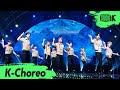 [K-Choreo 6K] 골든차일드 직캠 'ONE(Lucid Dream)' (Golden child Choreography) l @MusicBank 200703