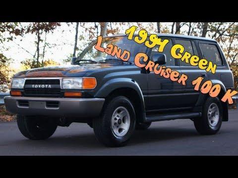 1994 Land Cruiser LC awd 4wd 100K miles