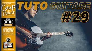 Cours de guitare - Jardin d