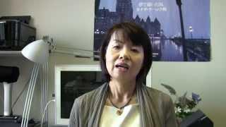 AJEQ Entrevue Série: SANADA Keiko (Université Hannan) 日本ケベック...