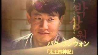 シンデレラの涙 第88話