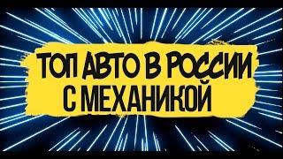 видео KIA RIO лидер российского авто рынка по итогам сентября