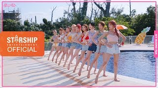 [Making Film] 우주소녀 (WJSN) - 'Boogie Up'