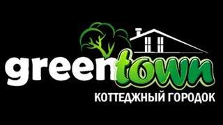 Коттеджный городок(, 2012-11-19T19:46:08.000Z)