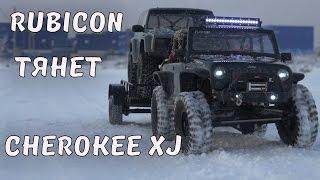 Спасательная Операция Jeep Cherokee Xj ... Тест-Драйв Прицепа Для Рубикона
