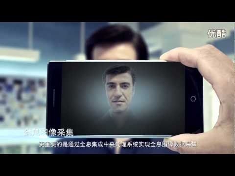Takee - world's first holographic 3D smartphone
