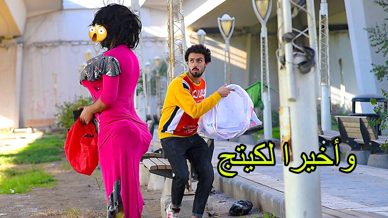 شاب يخطف شهد الشمري من فهد #بعيد_الحب