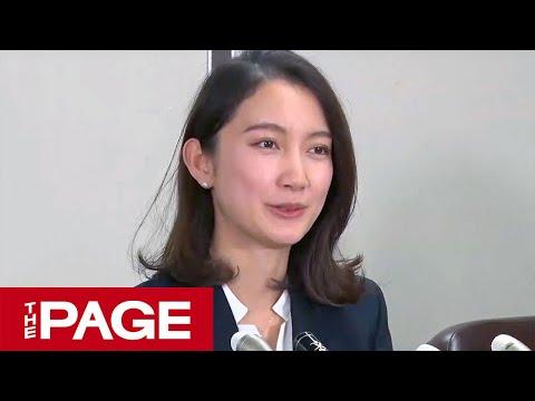 【ノーカット】勝訴の伊藤詩織さん会見「受けてきた傷は癒えない。これで終わりではない」(2019年12月18日)