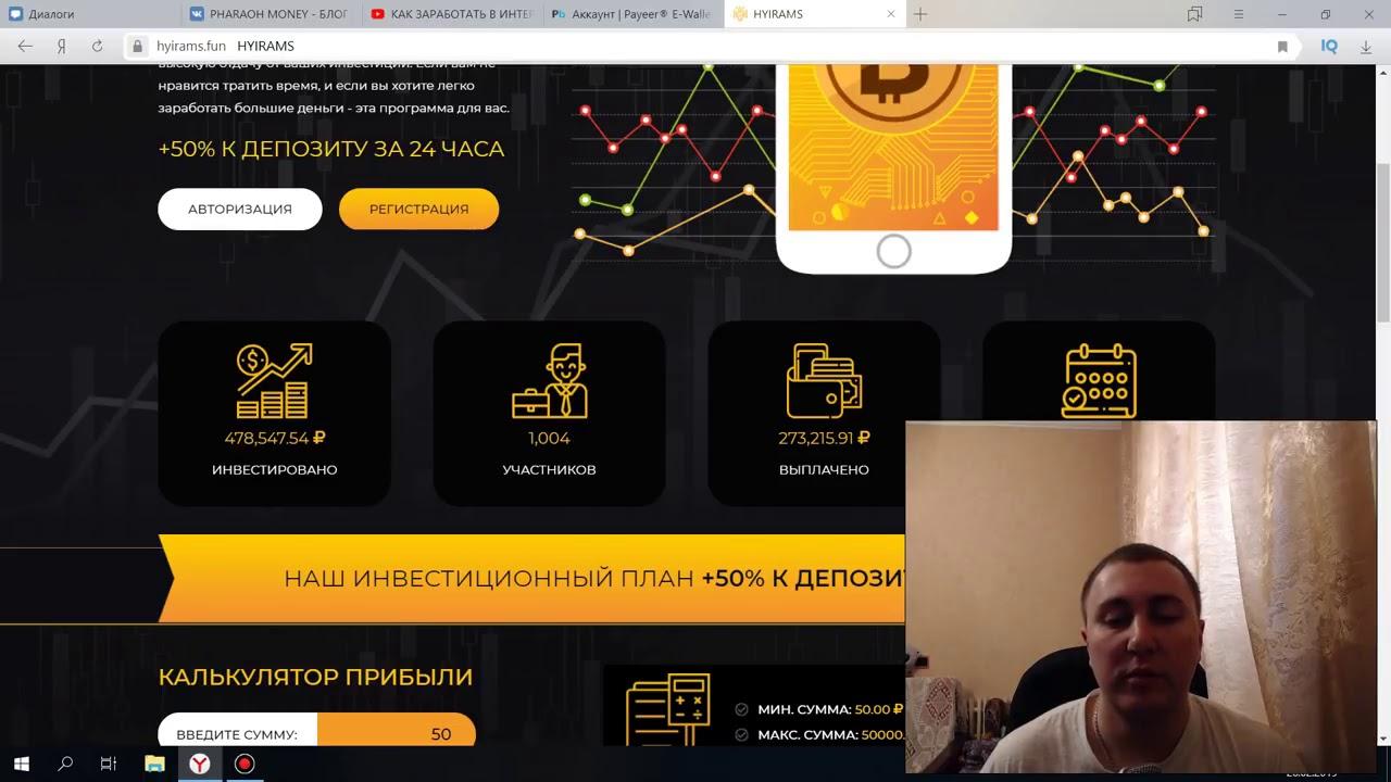 Заработок на Автомате 1000 Рублей   Новый Сайт для Заработка от 1000 Рублей в День