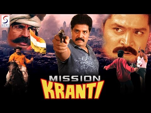 Mission Kranti - Dubbed Hindi Movies 2017 Full Movie HD - Sri Hari, Devi Sri