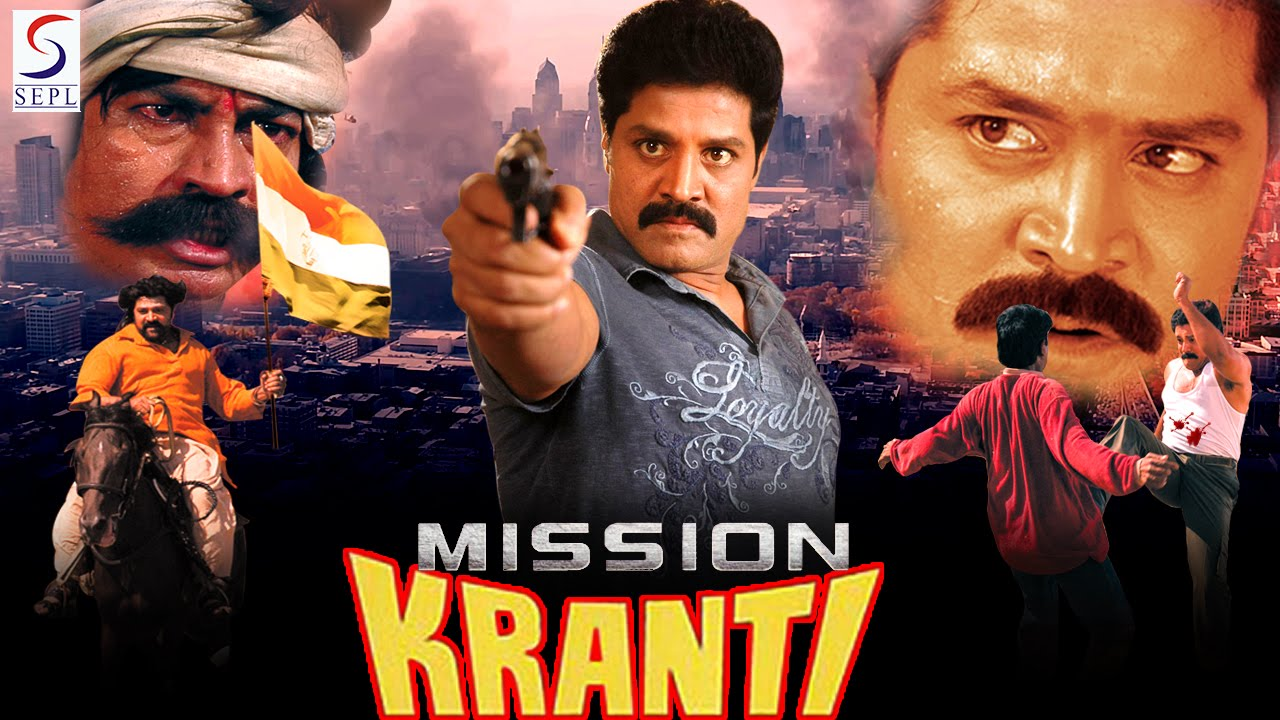 Kranti 2002 full hindi bollywood movie movie in hd dhoom24movies.