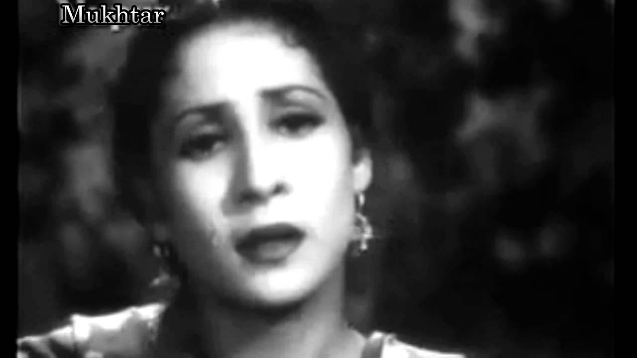 Barso re khursheed bano tansen 1943 chords chordify for Bano re bano song