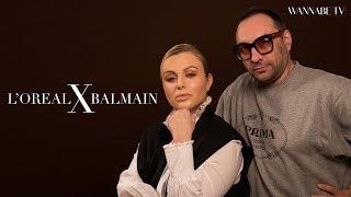 Makeup: L'Oréal X BALMAIN