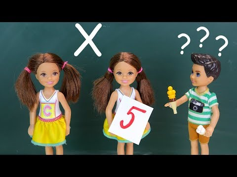 КТО ИЗ НИХ НАСТОЯЩАЯ? Мультики #Барби Катя и Максим Куклы Игрушки Про Школу IkuklaTV
