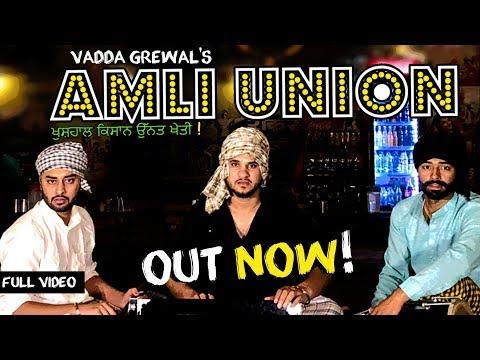 Amli Union | Vadda Grewal Feat. Gurinderjit