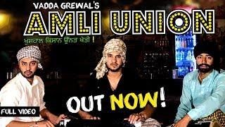 Amli Union By Vadda Grewal Feat. Gurinderjit