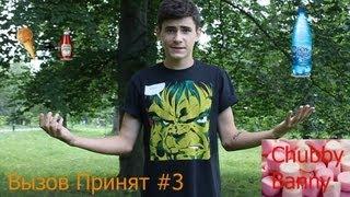 #3 Вызов принят:CHUBBY BANNY / Кетчуп + Мороженное / 1 LITER OF WATER!!!