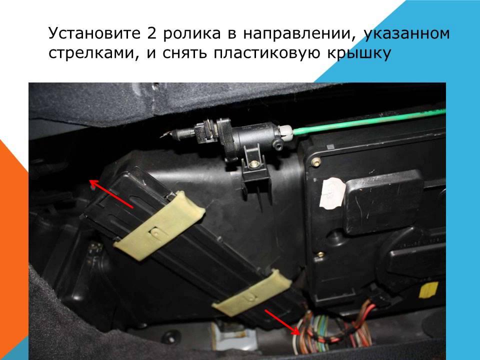 замена фильтра салона мерседес е300 2012г.в.