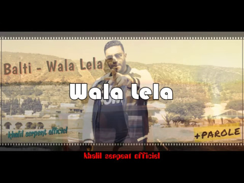 video wala lela