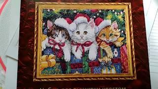 Вышивка крестом.4341 Новогодние котята. Classic Design. Обзор и отчет №1