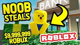 TEACHING A NOOB TO STEAL ROBUX in Roblox w/ImaFlyNmidget