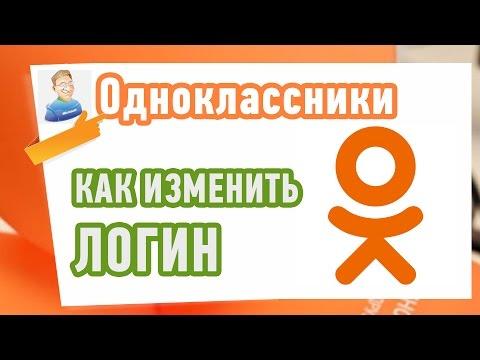 Как скопировать сообщение в Одноклассниках?