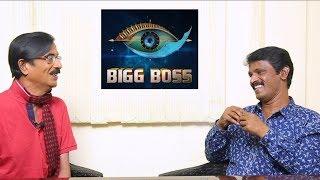 Big Bossக்கு ஏன் போனேன்  மனம் திறக்கும் சேரனின் நேர்காணல் பாகம் 2      Mano Bala With Cheran