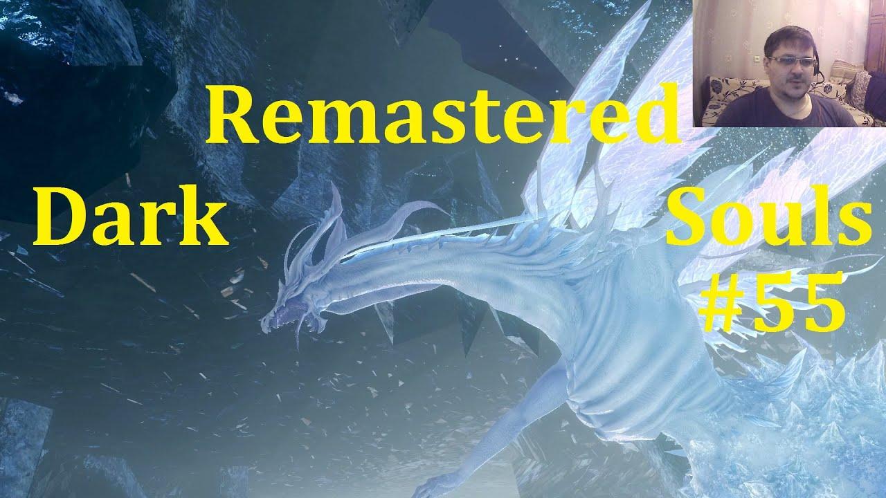 Dark Souls Remastered Прохождение ► Нагой Сит #55