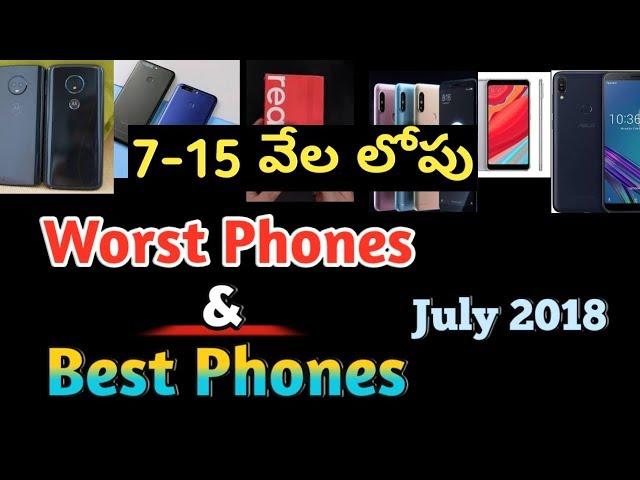 Smartphones You Should not Buy and Smartphones You Should Buy under 15k in 2018! telugu tkt