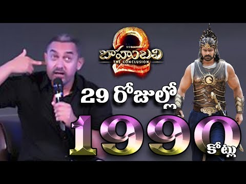 Thumbnail: Bahubali 2 all time records | 29 Days 1990 Crores | Bahubali 2 2000 course next today,Maxi Maxvel