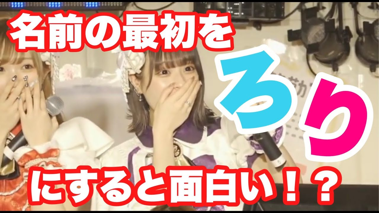 【3月6日】公式WebTV