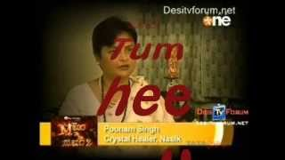 Tumhe yaad karte karte - Karaoke by Poonam Singh