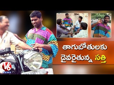 Bithiri Sathi As Driver On Demand | Driver Services For Drunk Party Goers In Hyd | Teenmaar News