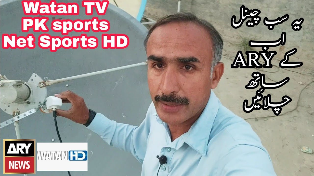 Download How to set watan TV PK Sports with ARY News @105E Asiasat7?
