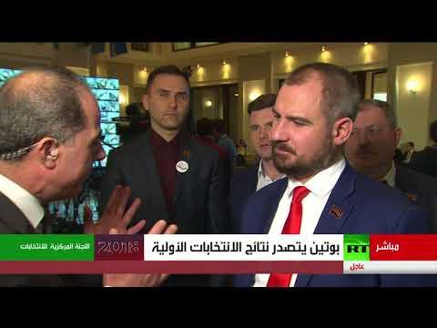 لقاء خاص مع مرشح الانتخابات الرئاسية الروسية مكسيم سورايكين  - نشر قبل 11 دقيقة