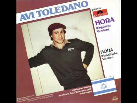 אבי טולדנו  הורה     Avi Toledano  Hora