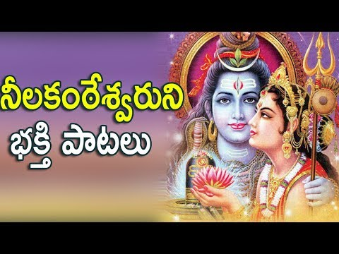 Karthika Masam Special Songs 2018 - Lord Shiva Bhakthi Songs In Telugu - Devotional Songs