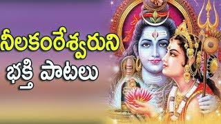 karthika masam special songs 2018 - Lord Shiva Bhakthi Songs In Telugu - Devotional Songs
