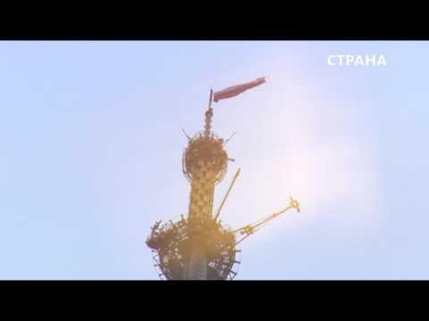Москва символ города Останкинская башня Экскурсия