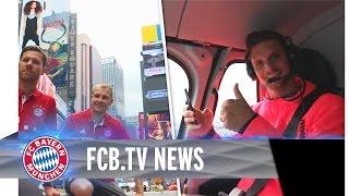 FC Bayern in New York | #AudiFCBTour