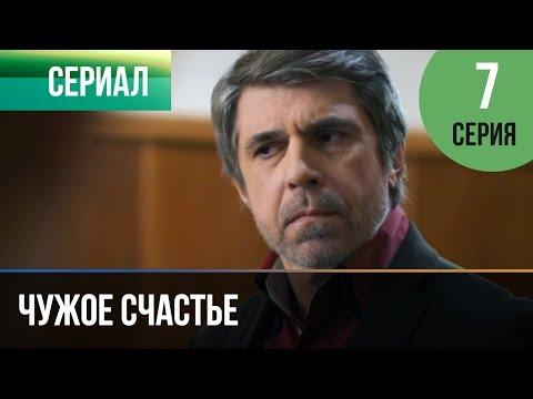Русские фильмы 2017 года смотреть онлайн » Страница 3