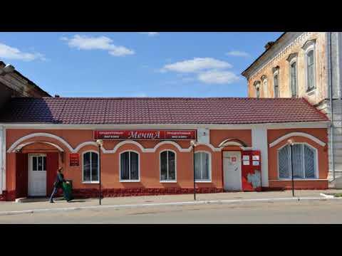Город Болхов Орловской области