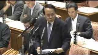 平成23年7月12日 衆議院予算委員会にて 答弁が酷いw.