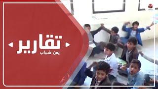 إيران تكرس احتلال اليمن عبر التعليم والحكومة ودولة المنطقة في سبات