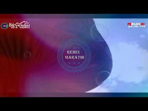 Aala Baburao DJ Remix -आला बाबुराव 2017 Aradhi Style Mix Dj Sk Dj Devensh  (