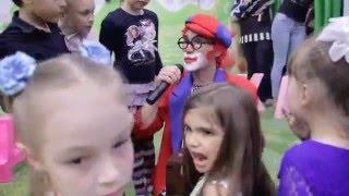 ДАШЕ 7 лет, репортаж. Праздник с клоуном ГЕНЕЙ. BATON prod.(Прекрасный день рождения прекрасной Даши в кругу близких и одноклассников. ..., 2016-05-05T21:03:13.000Z)