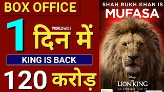 The Lion King Box Office Collection Day 1,Shahrukh Khan, Aryan Khan,Ashish Vidhyarthi, The Lion King