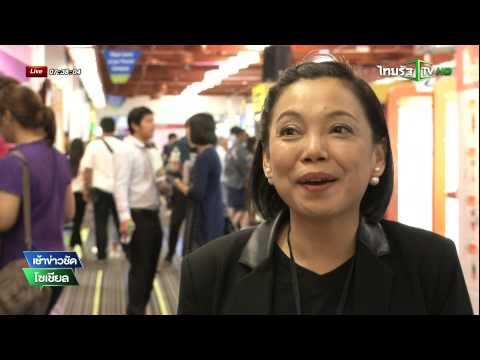 แห่จองบ้านมือสองแนวรถไฟฟ้า | 24-08-58 | เช้าข่าวชัดโซเชียล | ThairathTV